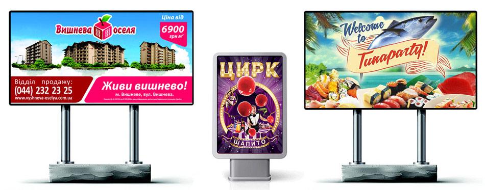 Дизайн цена наружная реклама цена