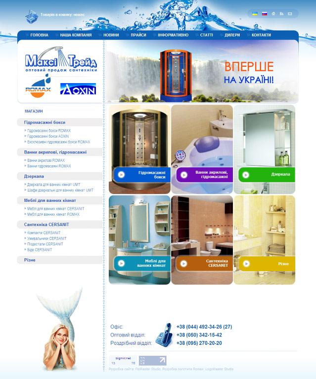 maxitrade.com site